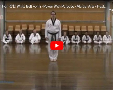 White Belt Form